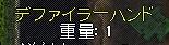 WS004073.JPG