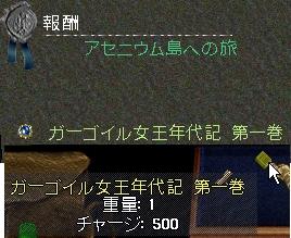 WS004121.JPG