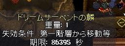 WS004125.JPG