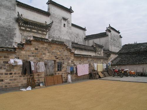 07092208米の絨毯と古民居