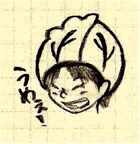 あべちゃん