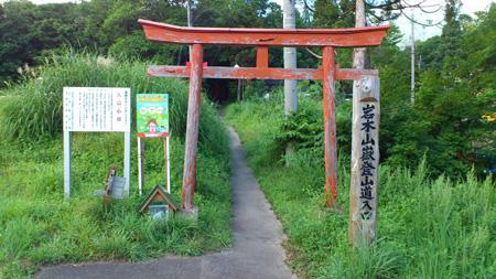 岳登山道入口(出口)