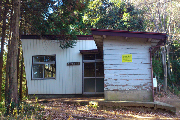 第一避難小屋