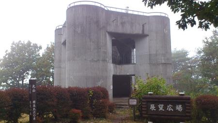 山頂(展望広場)