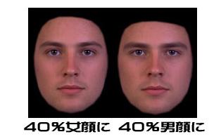 mens-face.jpg