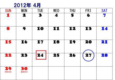 2012-04_2_convert_20120410220519.jpg