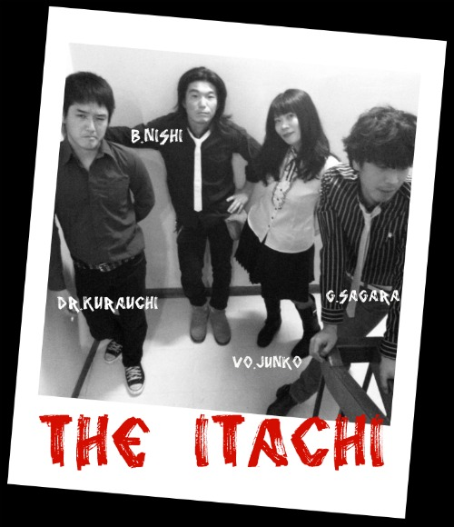 THE ITACHI are・・・