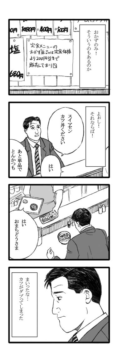 07774a46.jpg