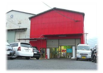 3.2 『紅い建物』が目印!