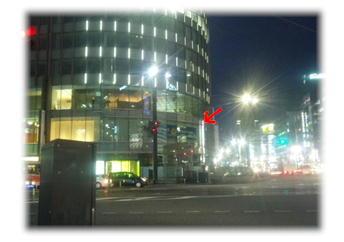 3.30 モンベル広島紙屋町店