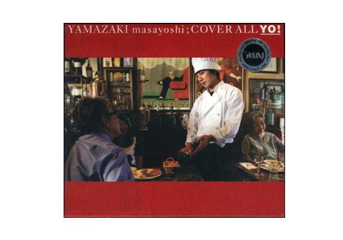 3.25 COVER ALL YO!