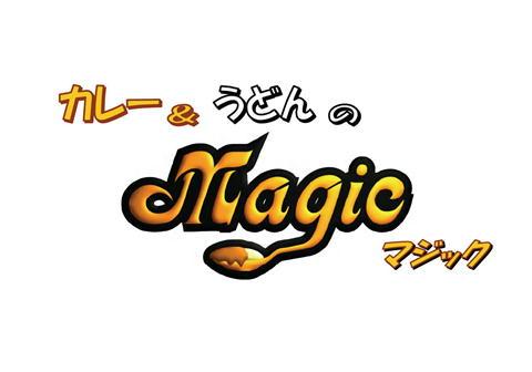 4.23 Magic