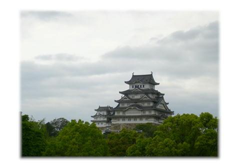 5.2 姫路城