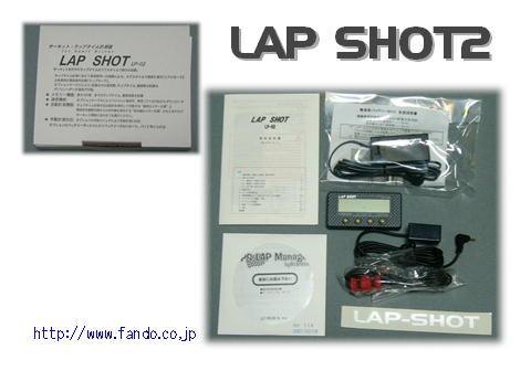 6.25 LAP SHOT