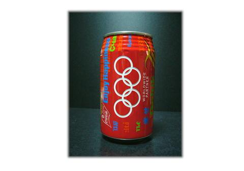 7.3 Coke 2