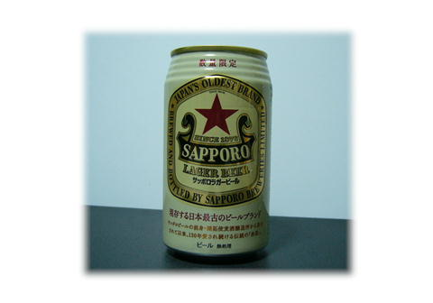 9.11 Sapporo LAGER