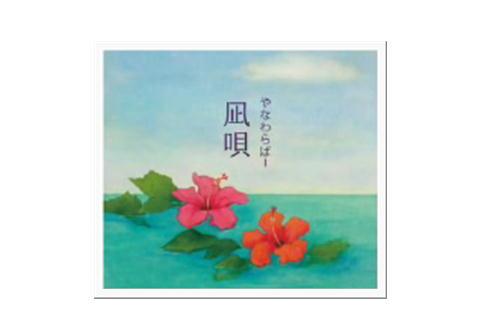 10.28 凪唄w
