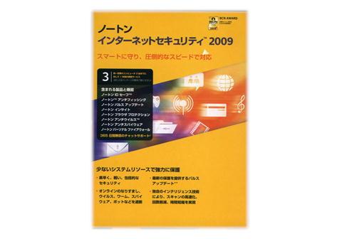 11.20 Norton IS2009