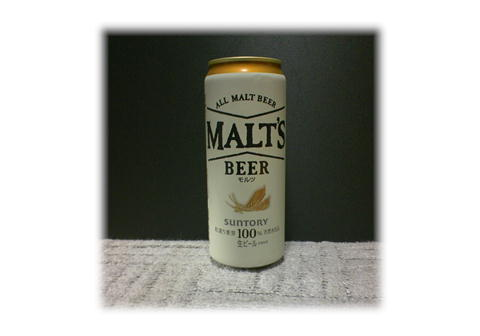 12.3 MALTS 500ml