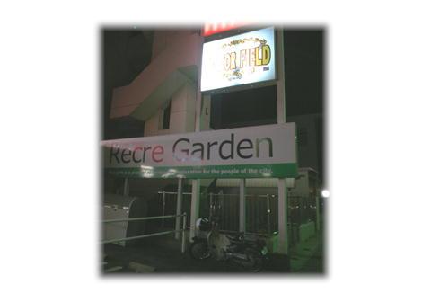 12.13 Recre Garden