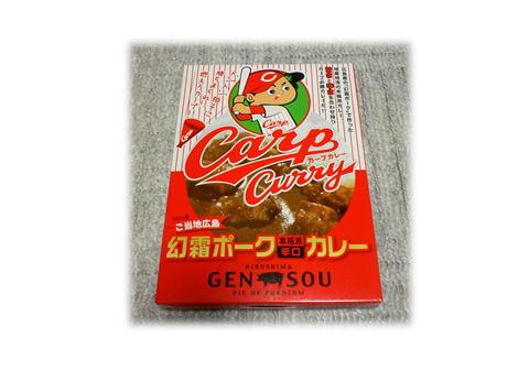 12.16 Carp curry