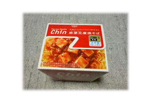 1.4 chin 前