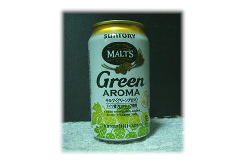 3.16 Green