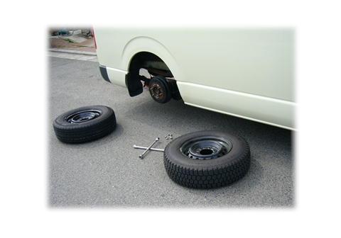 3.21 タイヤ交換