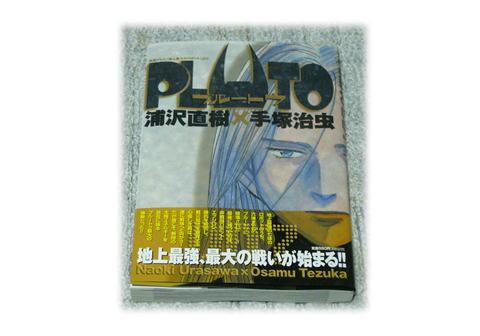 3.23 Pluto #7