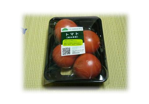 7.9 トマト。