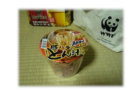 10.10 昼飯決定っ!