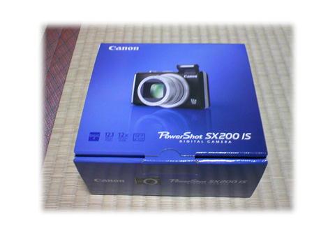 1.13 SX200IS