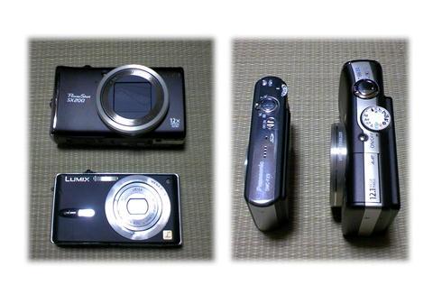 1.13 ケータイカメラにて比較