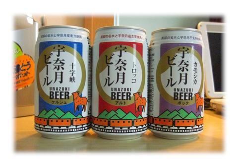 6.27 Theビール三昧