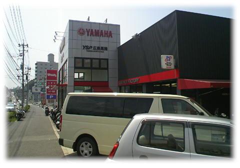 8.21 YSP広島高陽さん