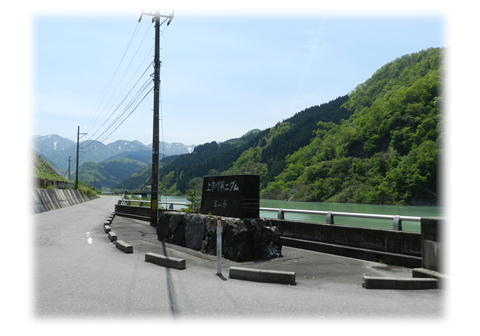 5.15 上市川第二ダム