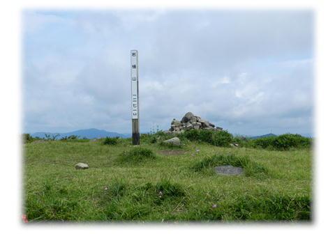 7.31 岩樋山山頂