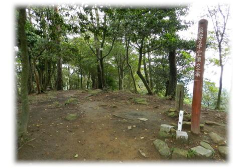 9.19 呉娑々宇山山頂(682.2m)