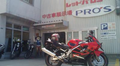 F1000121_20110926194835.jpg