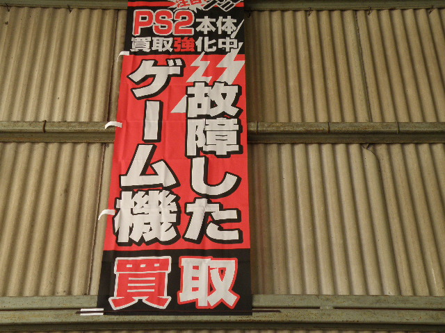 PB131025.jpg