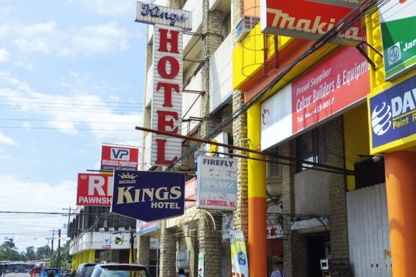 バコロド bakolod 安宿 ホテル Kings Hotel フィリピン