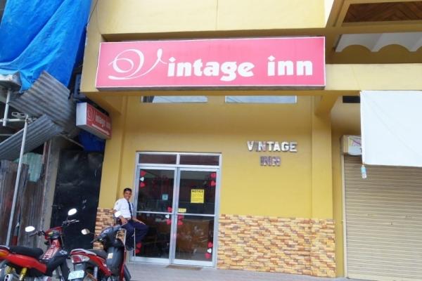 ドゥマゲテ Dumaguete 安宿 Hotel Vintage Inn