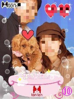 2歳のお誕生日おめでとう☆