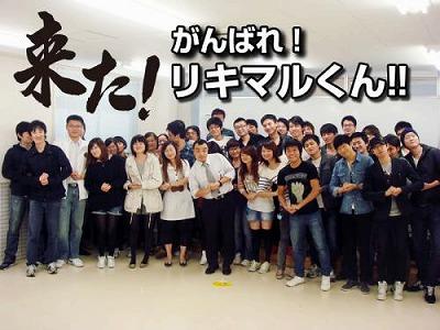 東京校、国際貿易コース2年生!
