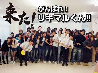 東京校、国際貿易コース1年生!