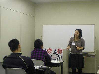 ミニ講義「ビジネス日本語」の様子