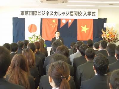東京校の高橋教頭による式辞