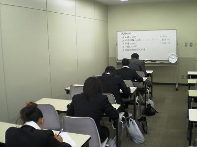 入学試験の様子