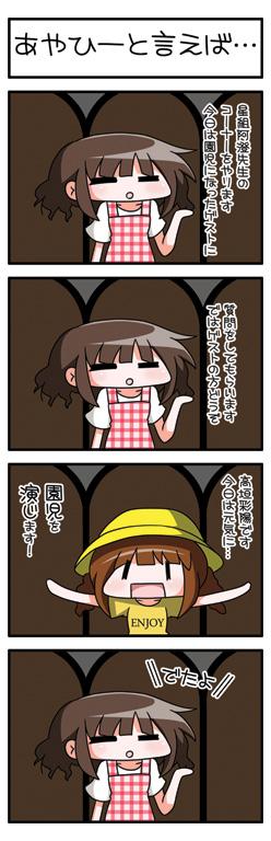 asumi_105.jpg