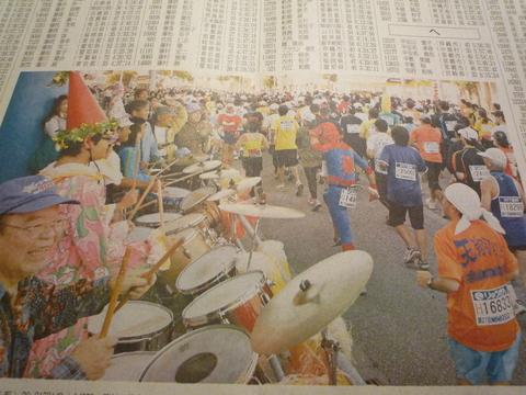 okinawa times (1)